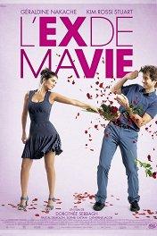 Развод по-французски / L'ex de ma vie