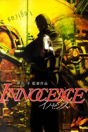 Призрак в доспехах: Невинность / Ghost in the Shell 2: Innocence