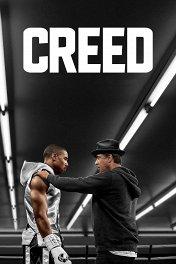Крид: Наследие Рокки / Creed