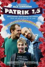 Патрик 1,5 / Patrik 1,5