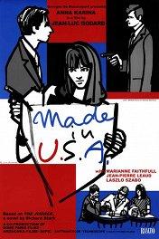 Сделано в США / Made in USA