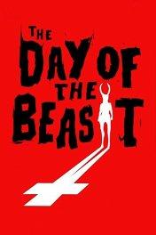 День зверя / El Dia de la bestia