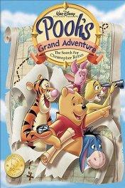 Незабываемое приключение медвежонка Винни / Pooh's Grand Adventure: The Search for Christopher Robin