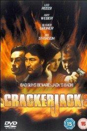 Психопат Джек-3 / Crackerjack 3