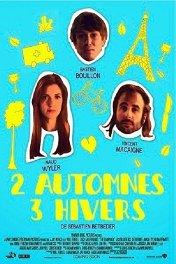 2 осени, 3 зимы / 2 automnes 3 hivers