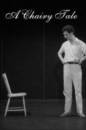 История со стулом / A Chairy Tale
