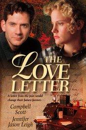 Любовное письмо / The Love Letter