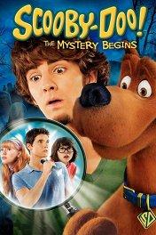 Скуби-Ду: Тайна начинается / Scooby-Doo! The Mystery Begins