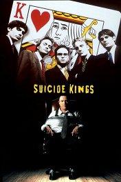 Короли самоубийства / Suicide Kings