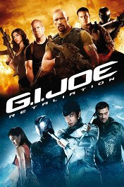 G.I. Joe: Бросок кобры-2 / G.I. Joe: Retaliation