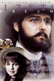 Мечта Бизе / Bizet's Dream