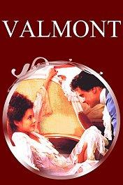 Вальмон / Valmont