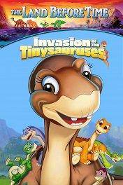 Земля до начала времен-11: Вторжение мышезавров / The Land Before Time XI: Invasion of the Tinysauruses