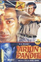 Любовь превыше всего / Arjun Pandit