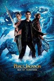 Перси Джексон и море чудовищ / Percy Jackson: Sea of Monsters