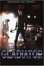 Гладиатор / The Gladiator