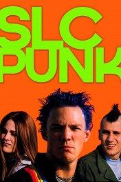 Панк из Солт-Лейк-Сити / SLC Punk!