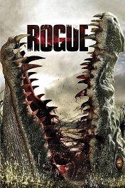 Крокодил / Rogue
