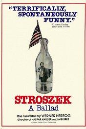 Строшек / Stroszek