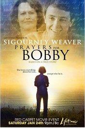 Молитвы за Бобби / Prayers for Bobby