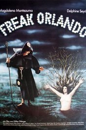 Фрик Орландо / Freak Orlando
