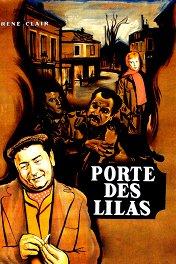 На окраине Парижа / Porte des Lilas