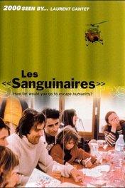 Кровожадные / Les Sanguinaires