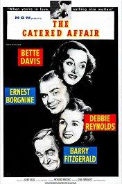 Свадебный завтрак / The Catered Affair