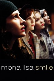 Улыбка Моны Лизы / Mona Lisa Smile