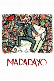 Мададайо / Madadayo