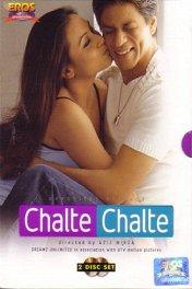 Дорогами любви / Chalte Chalte