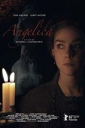 Анджелика / Angelica