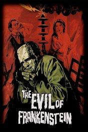 Грех Франкенштейна / The Evil of Frankenstein
