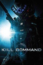 Команда уничтожить / Kill Command
