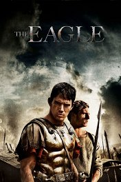 Орел Девятого легиона / The Eagle
