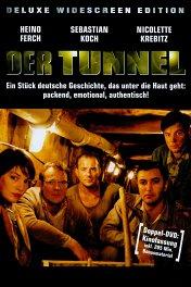 Тоннель / Der Tunnel