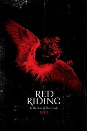 Красный райдинг: 1983 / Red Riding: In the Year of Our Lord 1983