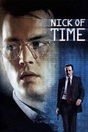 В последний момент / Nick of Time
