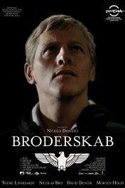 Братство / Broderskab