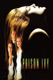 Ядовитый плющ / Poison Ivy