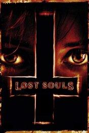 Заблудшие души / Lost Souls