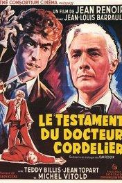 Завещание доктора Корделье / Le Testament du Docteur Cordelier