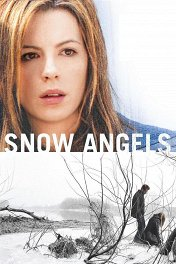 Снежные ангелы / Snow Angels
