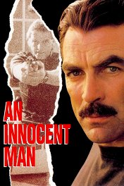 Невиновный / An Innocent Man