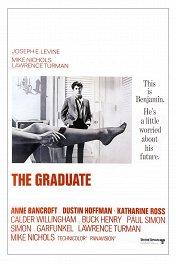 Выпускник / The Graduate