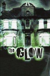 Накал / The Glow
