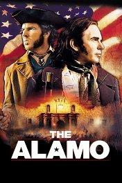 Аламо / The Alamo