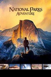 Путешествие по национальным паркам / National Parks Adventure