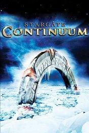 Звездные врата: На краю бесконечности / Stargate: Continuum
