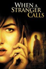 Когда звонит незнакомец / When a Stranger Calls